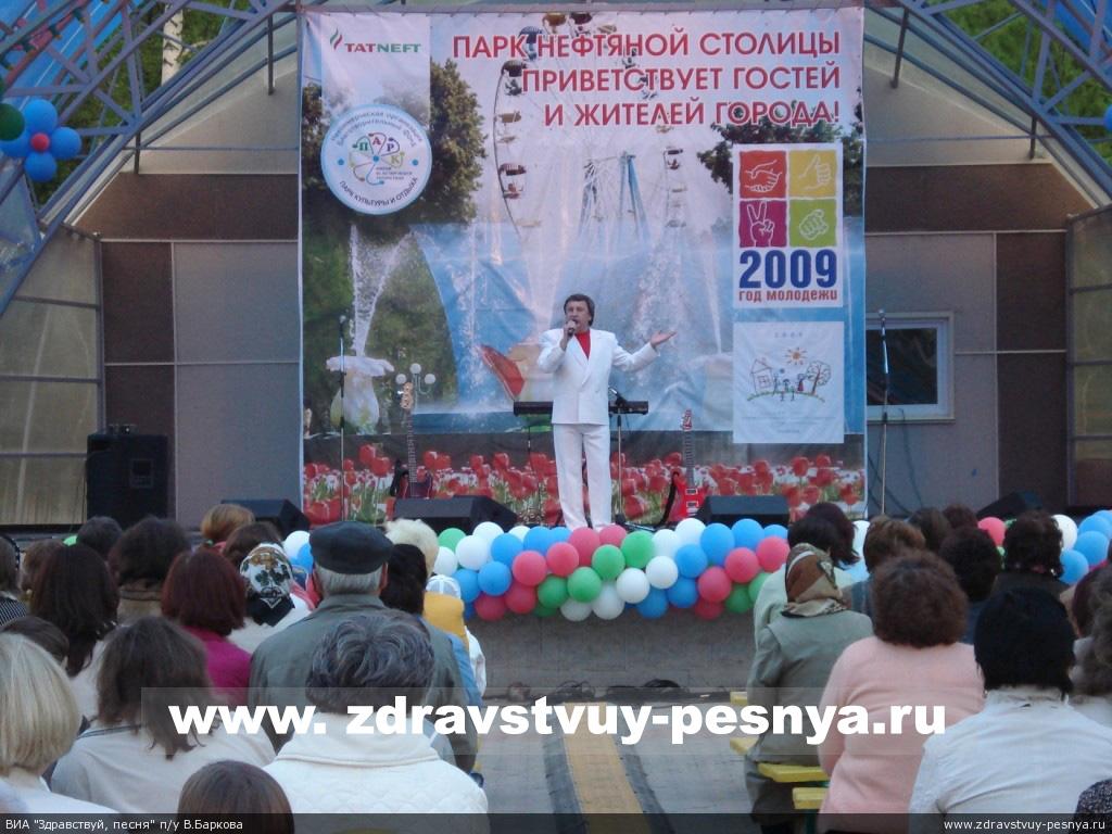 Здравствуй Песня Под Руководством В Баркова.Rar